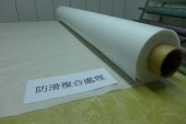 non-woven composite polyolefin anti-slip layer